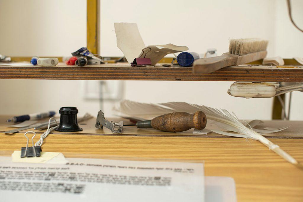 כלים של ספר סת''ם