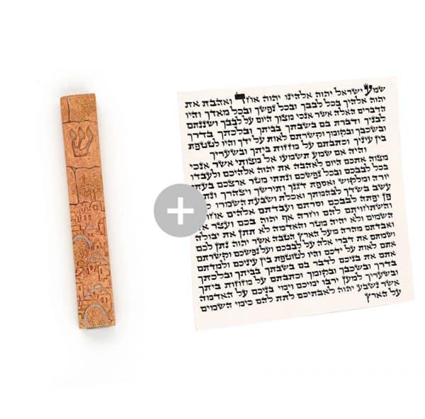 ירושלמי באנדל