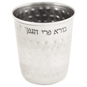 גביע קידוש פשוט